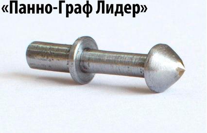 """Алмазные иглы для гравировальных станков типа:""""Панно-Граф Лидер"""""""