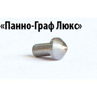 """Алмазные иглы для гравировальных станков c ЧПУ по граниту и мрамору типа: """"Панно-Граф Люкс"""""""