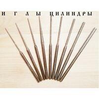 Алмазные шлифовальные головки с хвостовиком 3мм(игла,цилиндр) .Диаметры:1.2-1.5-1.8-2.0-2.1-2.35-2.5-2.6-3.0мм.Для ювелирных и поделочных работ